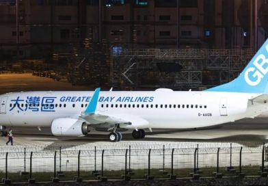 Hong Kong's Greater Bay Airlines chooses China's National Day for maiden flight